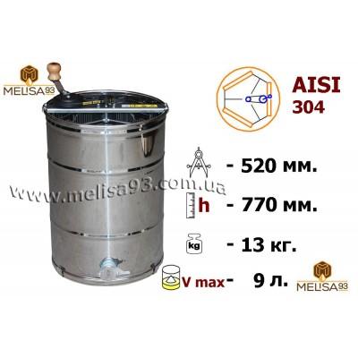 Медогонка 3-х рамочная не поворотная нержавеющая сталь AISI 304.