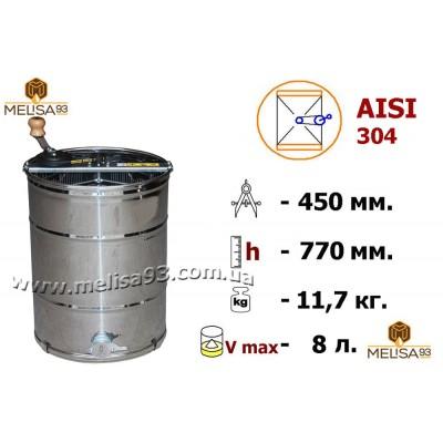 Медогонка 2-х рамочная не поворотная нержавеющая сталь AISI 304.