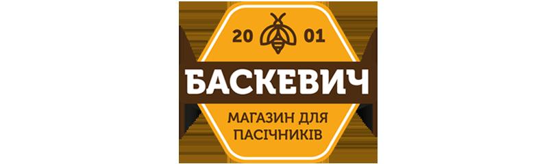 Интернет магазин пчеловодства baskevich.com.ua